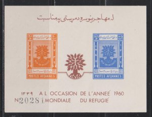 Afghanistan,  Uprooted Oak (SC# 470-471) MNH SS