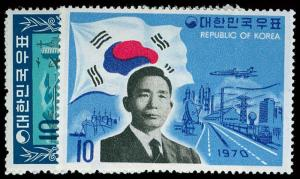 KOREA 726-27  Mint (ID # 65771)