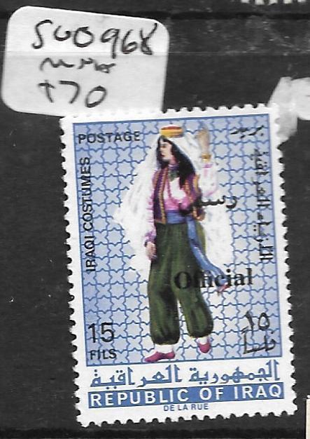 IRAQ  (P0604BB)  OFFICIAL SG O968   MNH
