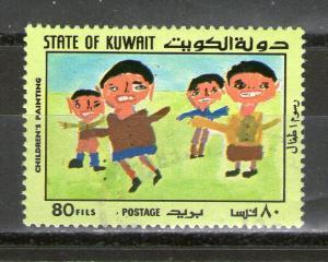 Kuwait 788 used