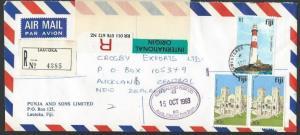 FIJI 1993 Registered cover LAUTOKA to New Zealand, $1 Lighthouse...........13127
