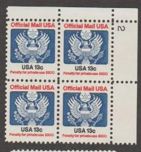 U.S. Scott #O129 Official Stamps - Mint NH Plate Block