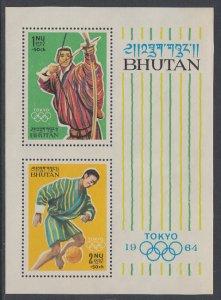 Bhutan 29a Summer Olympics Souvenir Sheet MNH VF