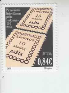 2018 Lithuania First Postage Stamp (Scott NA) MNH