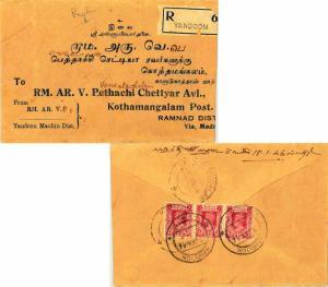 Burma 2a KGVI (3) 1946 Yandoon Registered to Kothamangalam, India.  Reverse f...