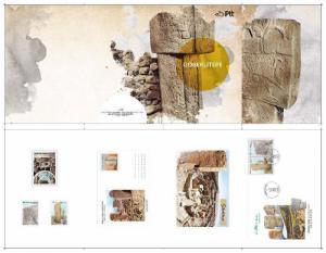 TURKEY/2019-(PORTFOLIO) ARCHAEOLOGICAL SITE (GOBEKLITEPE) (1-4000 Numbered), MNH