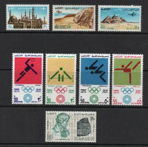Egypt - Sc# C146 - C153 MNH  -  Lot 0119148