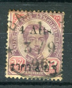 THAILAND; 1896 Large Roman 'Atts' surcharge used hinged 4/12a. Postmark