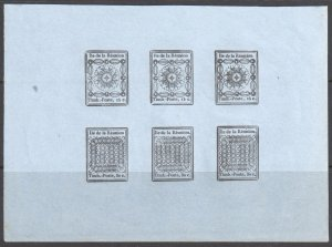 Reunion #1 and 2 reprint sheet of 6 -- No gum as issued - Rare sheet