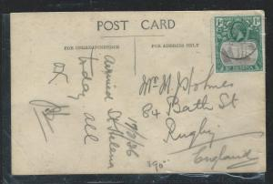 ST HELENA (P0806B) KGV 1D ON PPC TO ENGLAND