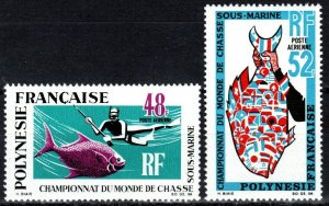 French Polynesia #C52-3 MNH  CV $75.00 (X7188)