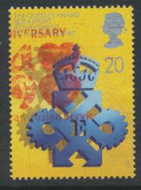 Great Britain SG 1497  Used  - Queen's Award Export & Technology