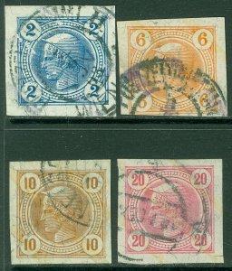 EDW1949SELL : AUSTRIA 1901 Sc #P11a-14a Cplt set w/varnish bars. XF Used Cat $97