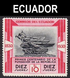 Ecuador Scott 316 F+ unused no gum. Key issue.