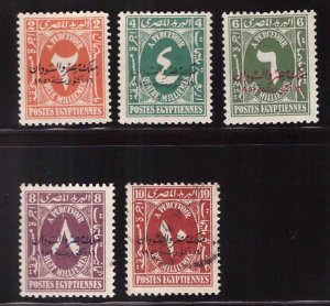 EGYPT Scott J20-24 mixed MNH** and Used 1952 overprint Postage dues