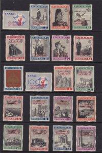 1940 Albania Occupation Greek, N°21/30 Series Di 20 Values MNH