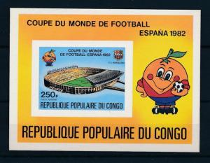 [60696] Congo Brazzaville 1980 World Cup Soccer Imperf on thick paper MNH Sheet