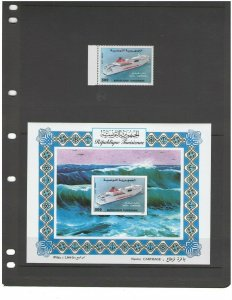 TUNISIA :Sc. 1213,a / **FERRY CARTHAGE**/ Single & Sov Sheet   / MNH