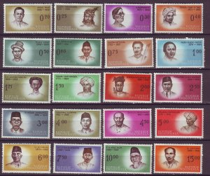 J25133 JLstamps 1961-2 indonesia set mh/mhr #523-42 famous people