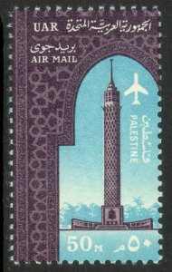 UAR EGYPT OCCUPATION OF PALESTINE GAZA 1964 CAIRO TOWER AIRMAIL Sc NC36 MNH