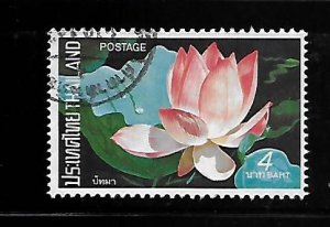 Thailand 1973 Water Lily Sc 651 Used A1230