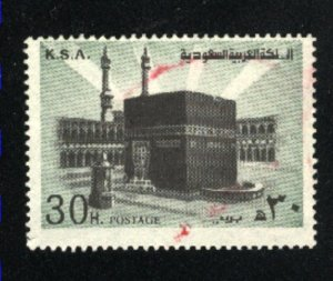 Saudi Arabia 696   used 1976-79  PD