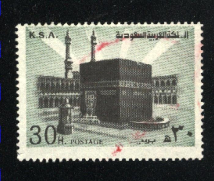 Saudi Arabia 696   used 1976-79  PD