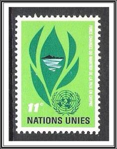 UN New York #140 Peace-keeping Forces MNH