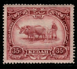 MALAYA KEDAH SG58 1926 12c BLACK & INDIGO MTD MINT