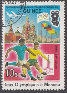 Guinea C149 Hinged CTO 1982 XXII Summer Olympic Games, Moscow