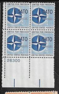 US #1127 NATO  4c  Plate  block of 4 (MNH) CV $1.00