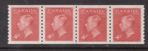 Canada #300i Extra Fine Never Hinged Jump Strip Of Four