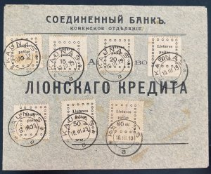 1919 Kaunas Lithuania Russian Soviet Occupation Provisional Stamps Cover
