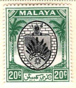 MALAYA Negri Sembilan Scott 49 MH* coat of arms stamp, Palm Trees