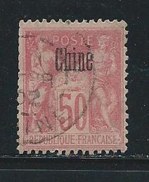 French Offices in China 9 25c Commerce single Used (z2)