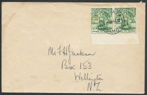 SAMOA 1946 cover to NZ - ALIEPATA cds......................................25574