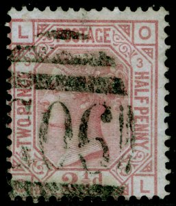 SG139, 2½d rosy mauve plate 3, USED. Cat £175. WMK ANCHOR. OL