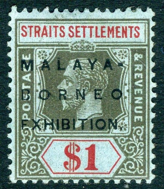 STRAITS SETTLEMENTS-1922 Malaya-Borneo Exhibition $1 Black & Red/Blue Sg 255 M/M