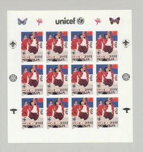 Mongolia #2247O UNICEF, UN, Children 1v Imperf M/S of 12 x 7v Progressive Proofs