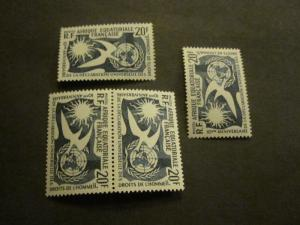 French Equatorial Africa #202 Mint Never Hinged - I Combine Shipping! C
