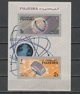 Fujeira, Mi cat. 157-158, BL8 B. Space Research, IMPERF s/sheet. *