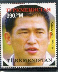 Turkmenistan 1998 FIFA FOOTBALL WORLD CUP Miura set Perforated Mint (NH)