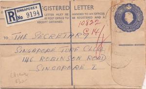 Singapore Registered Envelope internal from Chiangi (bae)