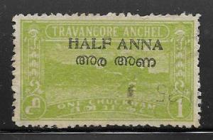 India Travancore-Cochin 3, 1/2a on 1ch Overprint, used, VF