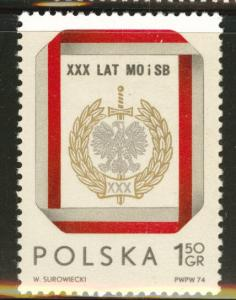 Poland Scott 2057 MNH** 1974 stamp