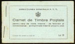 ROMANIA 1939 59Lei Complete Unexploded Booklet Sc 478 MNH