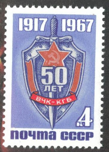 Russia Scott 3404 MNH** 1967 Emergency Commission stamp