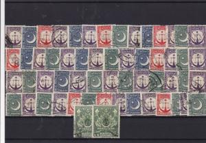 Pakistan Stamps Ref 14827