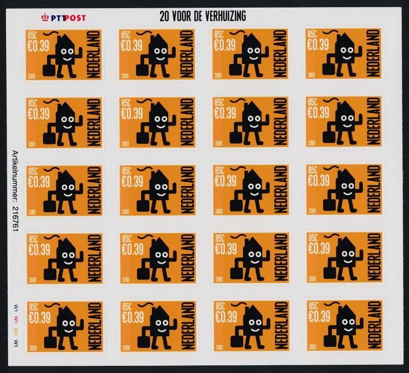 Netherlands 1076 Sheet MNH Change of Address