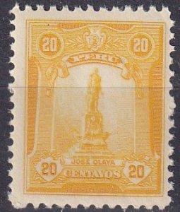 Peru #247 MNH   CV $2.75 (Z4725)